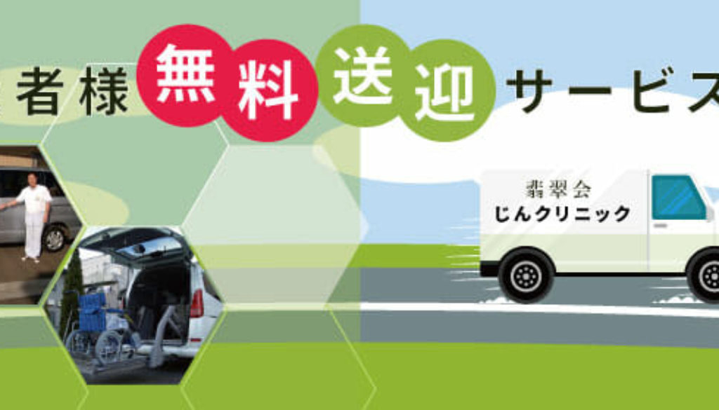 car-pickup-dropoff-forCellphone2